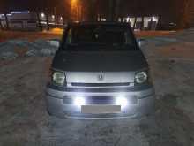 Юрга S-MX 1997