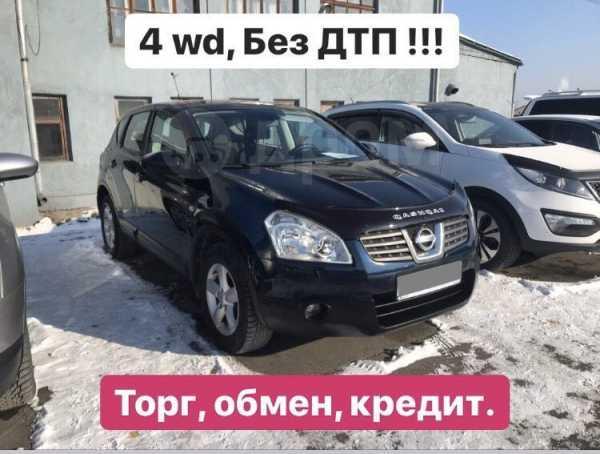 Nissan Qashqai, 2008 год, 585 000 руб.