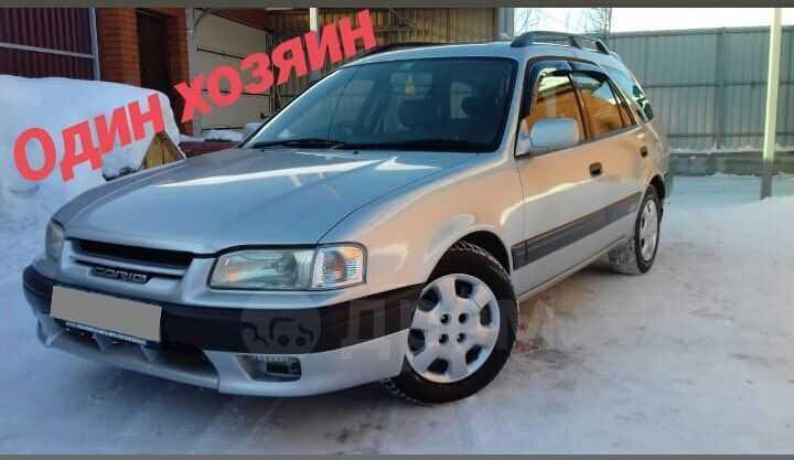 Toyota Sprinter Carib, 1998 год, 245 000 руб.