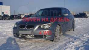 Сургут BMW 5-Series 2003
