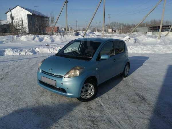 Daihatsu Boon, 2004 год, 185 000 руб.