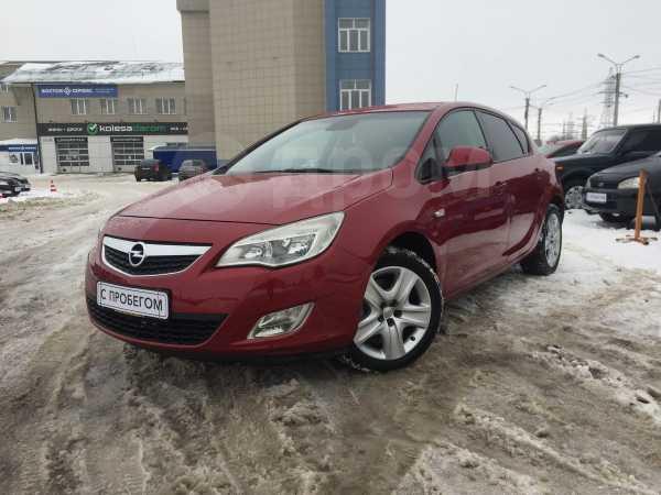 Opel Astra, 2010 год, 429 000 руб.