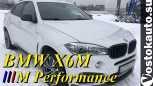 BMW X6, 2016 год, 2 948 000 руб.