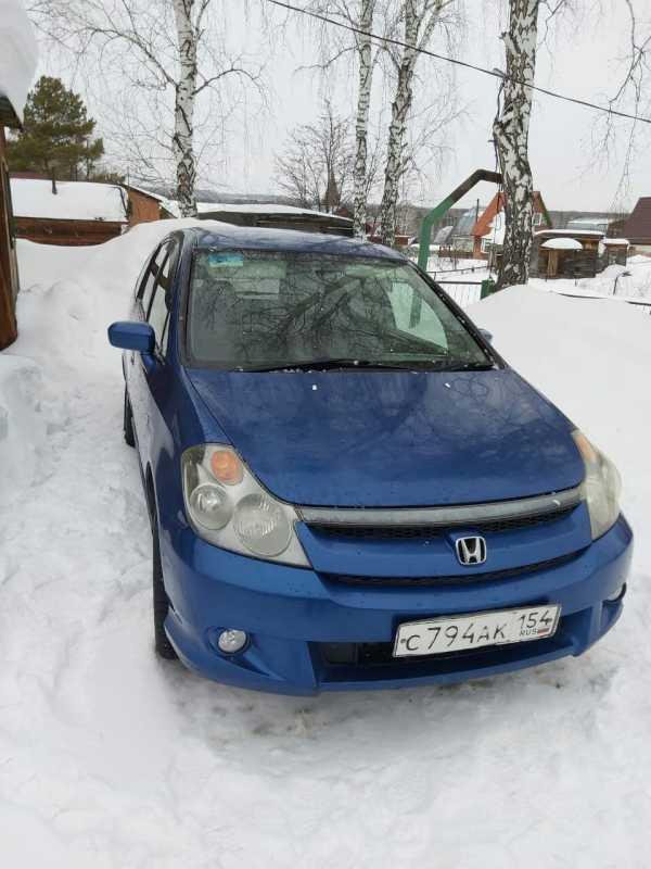 Honda Stream, 2004 год, 375 000 руб.