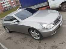 Краснодар CLS-Class 2005