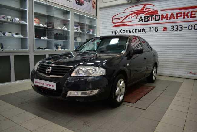 Nissan Almera Classic, 2008 год, 195 000 руб.