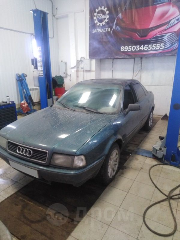 Audi 80, 1992 год, 104 000 руб.