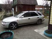 Екатеринбург Impreza 1996