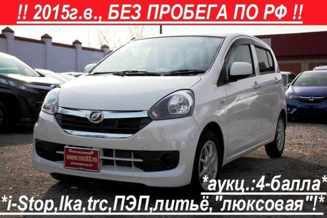 Daihatsu Mira e:S, 2015 год, 414 900 руб.