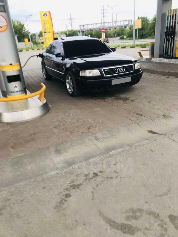 Audi A8, 1999 год, 170 000 руб.