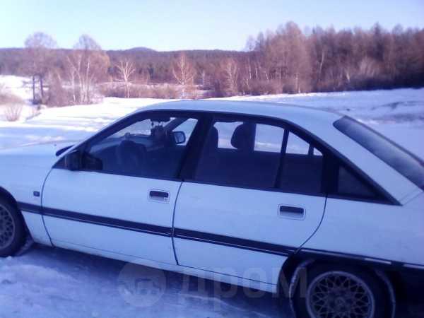 Opel Omega, 1988 год, 75 000 руб.