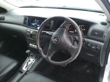 Нижний Тагил Corolla Fielder