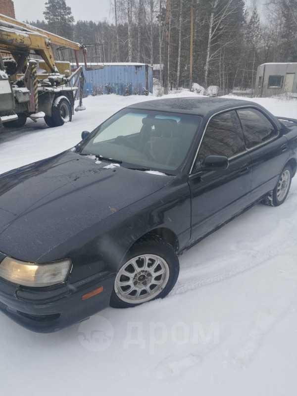 Toyota Vista, 1992 год, 67 000 руб.