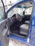 Volkswagen Caddy, 2013 год, 647 000 руб.