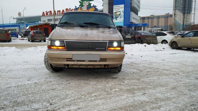 Plymouth Voyager, 1992 год, 280 000 руб.
