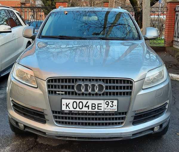 Audi Q7, 2006 год, 610 000 руб.