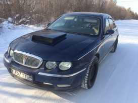 Ангарск 75 2000