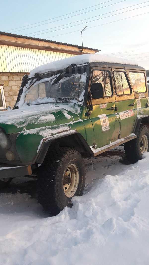 УАЗ 469, 1979 год, 165 000 руб.