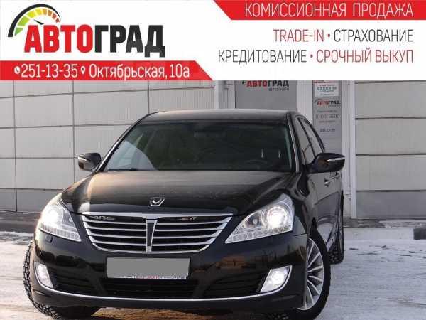 Hyundai Equus, 2014 год, 947 000 руб.