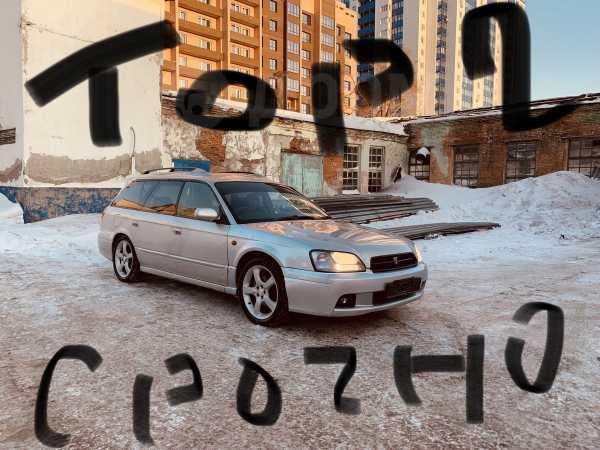 Subaru Legacy, 2000 год, 320 000 руб.