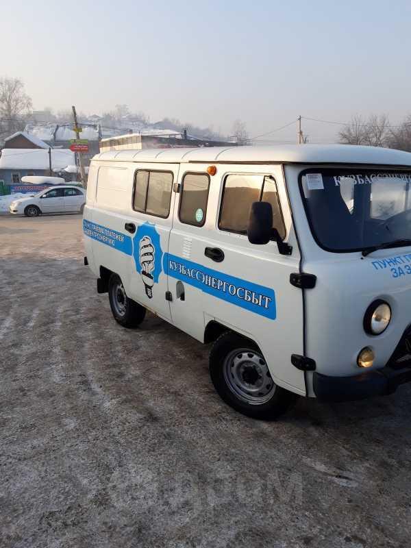 УАЗ Буханка, 2016 год, 400 000 руб.