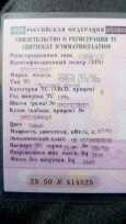 Toyota Lite Ace, 1996 год, 180 000 руб.