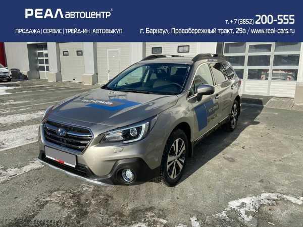 Subaru Outback, 2019 год, 2 850 000 руб.