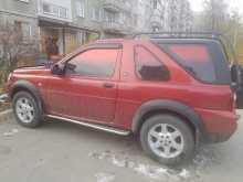 Новосибирск Freelander 2006