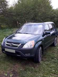 Орск CR-V 2003
