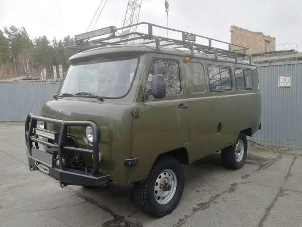 УАЗ Буханка, 2015 год, 550 000 руб.