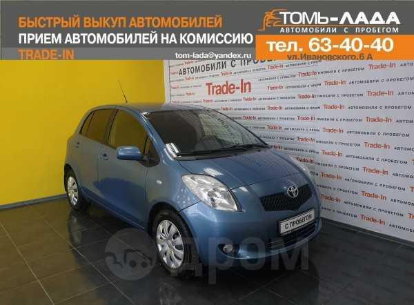 Toyota Yaris, 2008 год, 415 000 руб.