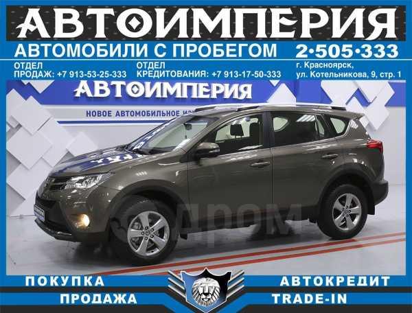 Toyota RAV4, 2014 год, 1 278 000 руб.