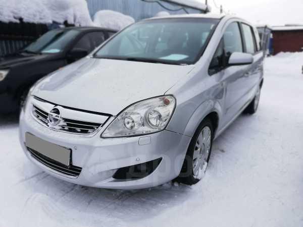 Opel Zafira, 2009 год, 399 000 руб.