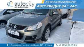 Владивосток Suzuki SX4 2012