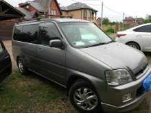 Краснодар Stepwgn 2000