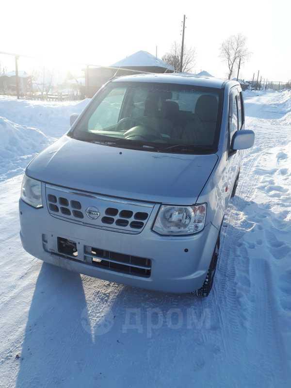 Nissan Otti, 2013 год, 370 000 руб.
