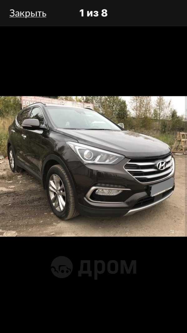 Hyundai Santa Fe, 2016 год, 1 520 000 руб.