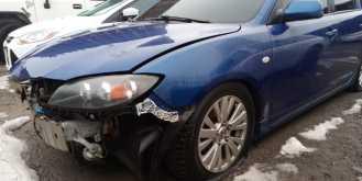 Волгоград Mazda3 2003