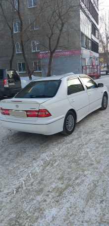 Барнаул Toyota Vista 1998