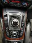 Audi A4, 2008 год, 650 000 руб.