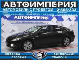 Красноярск Mazda Mazda6 2008