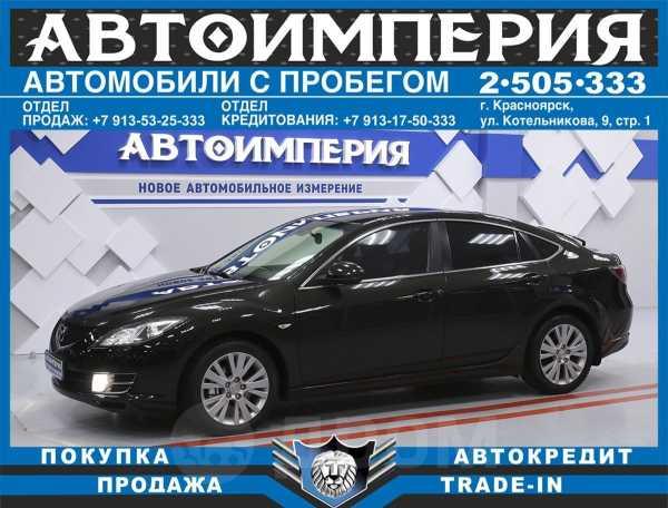 Mazda Mazda6, 2008 год, 538 000 руб.