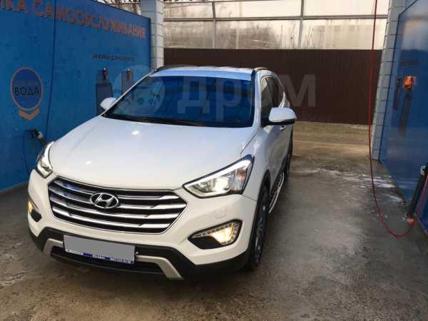 Hyundai Grand Santa Fe, 2015 год, 1 475 000 руб.