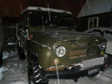 Якутск 3151 1995