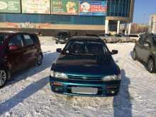 Челябинск Impreza 1995
