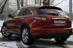 Москва FX45 2007