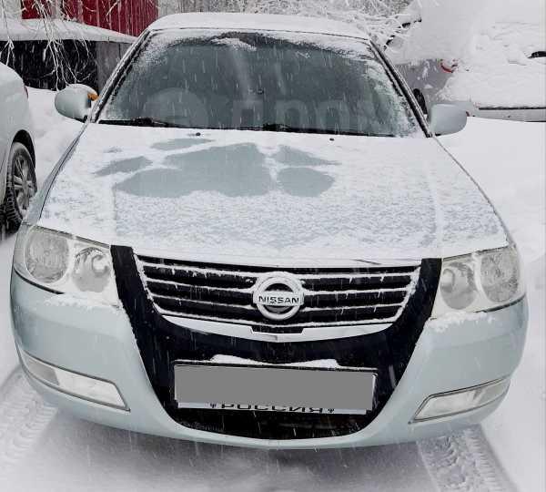 Nissan Almera, 2006 год, 330 000 руб.