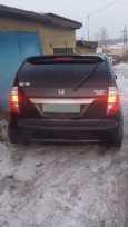 Honda Edix, 2006 год, 465 000 руб.