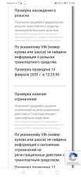 УАЗ Буханка, 2010 год, 190 000 руб.
