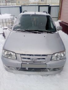 Шадринск Lavita 2002